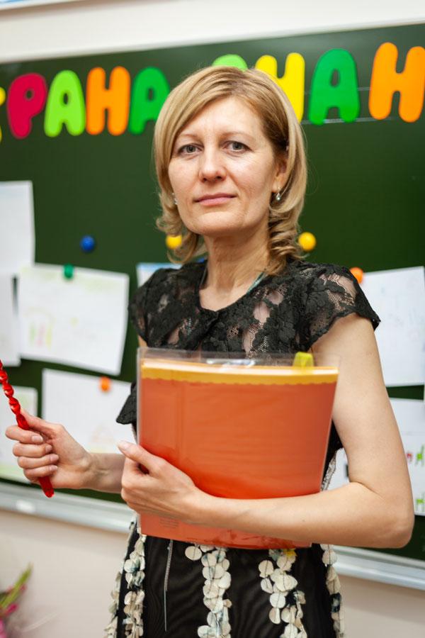 Аюпова Наталья Олеговна - Учитель начальных классов