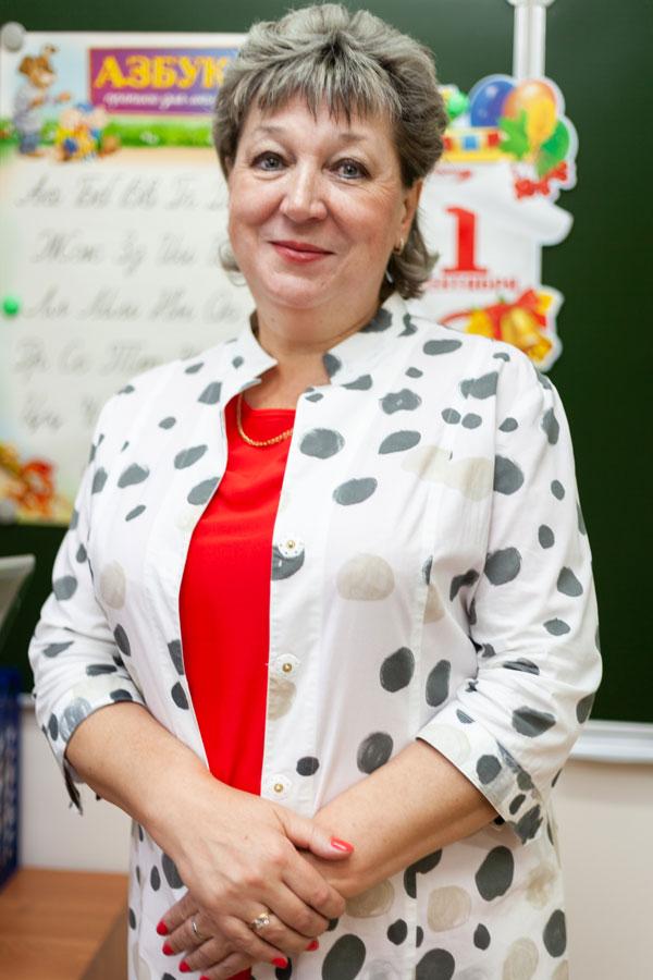 Плотникова Татьяна Николаевна - Учитель начальных классов