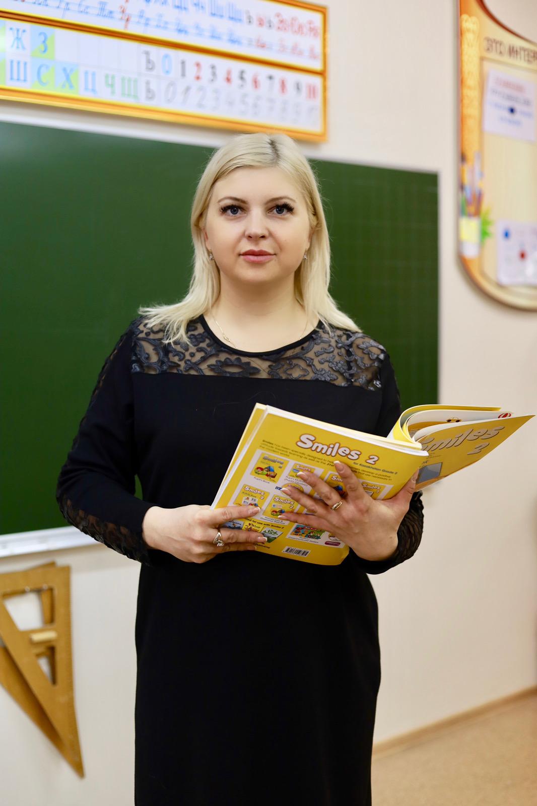 Васильева Татьяна Андреевна - Учитель английского языка