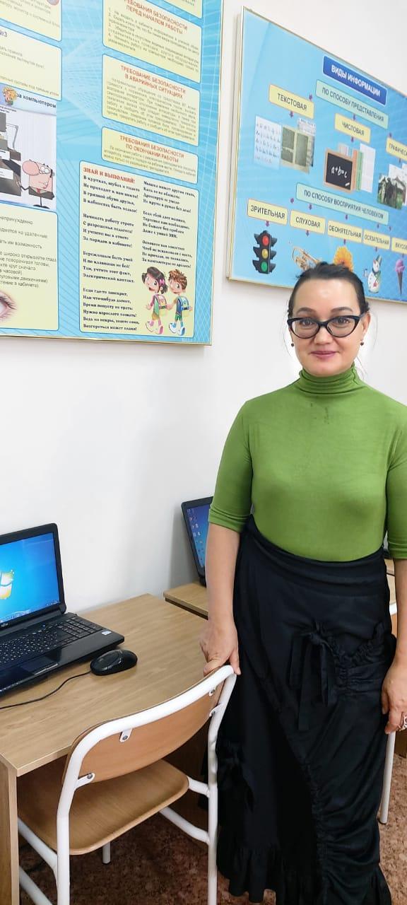 Смирнова Эльмира Хисматовна - Учитель информатики
